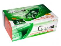 Bike security and Alarm system !!!! Again check out - cyclone c 11 talking